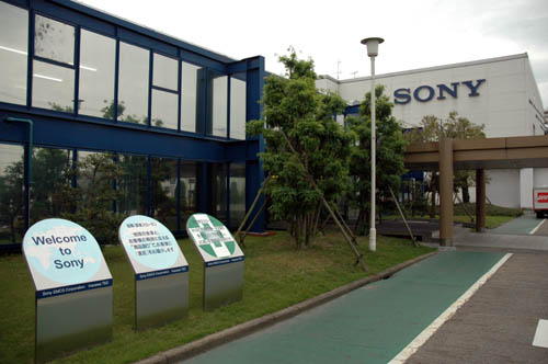 Sony's Inazawa Factory, Japan